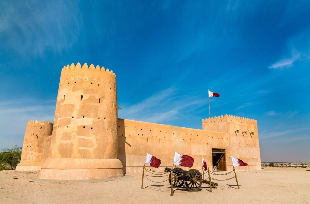 Al Zubarah Fort Qatar Middle East